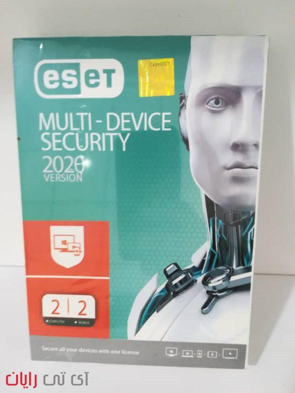 خرید آنتی ویروس نود 32 NOD32 Multi Device Security ورژن 2020