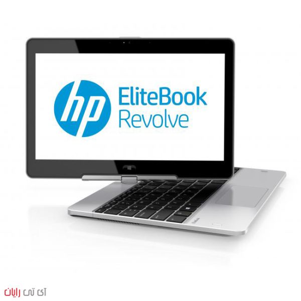 لپتاپ لمسی HP EliteBook Revolve 810 G2